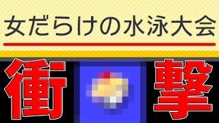 マリオメーカーでやばいコースがあったw【マリオメーカー 実況】 thumbnail
