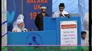 Jalsa Salana UK 1997 - Closing Session (Tilawat, Nazm, Guest Remarks)