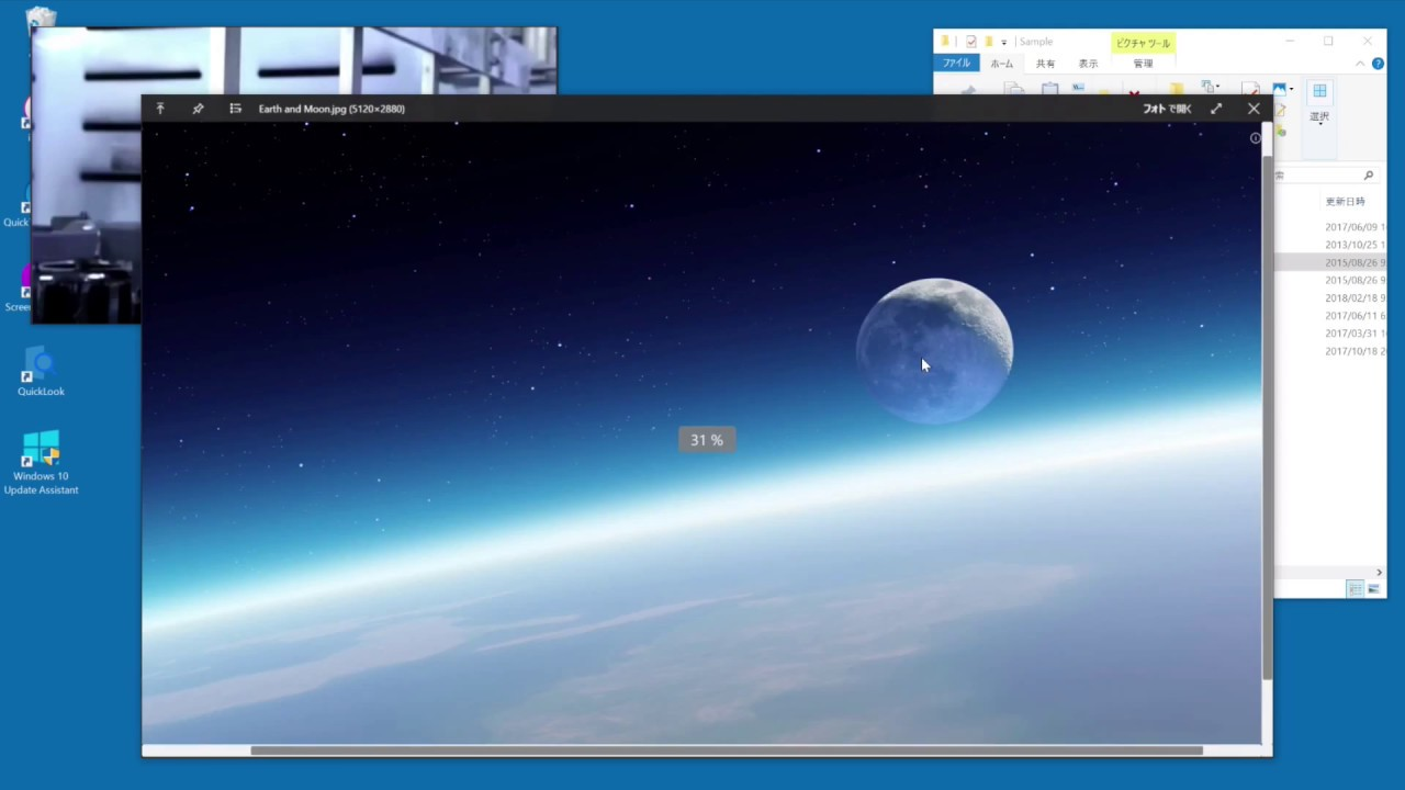 QuickLook for Windows - YouTube