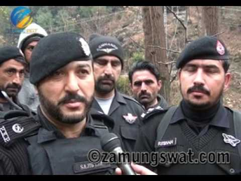 KPK Police Arbarq force