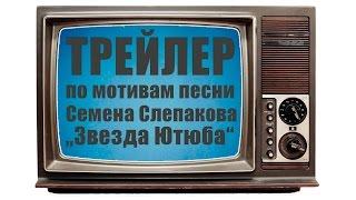 Новогодний корпоратив 2016, на песню Семена Слепакова