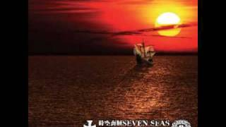 (時空海賊SEVEN SEAS) Jikuu Kaizoku Seven Seas - The Wind Of Tomorrow