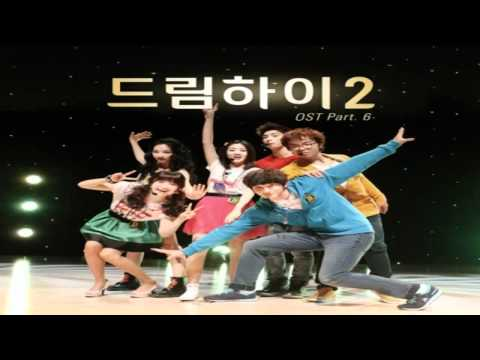 [OST] JinWoon, Sora, Jr, Ji-Soo, Song-Dong & Seul - We are the B [Dream High 2 OST - Part 6]