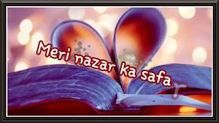 Tu aata hai seeny mein song with lyrics..... S.A