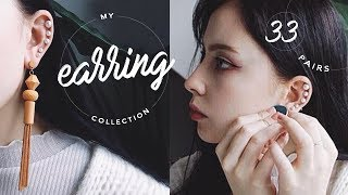 💖 MY EARRING COLLECTION / 33 pairs / CELINE SHIRO 💖