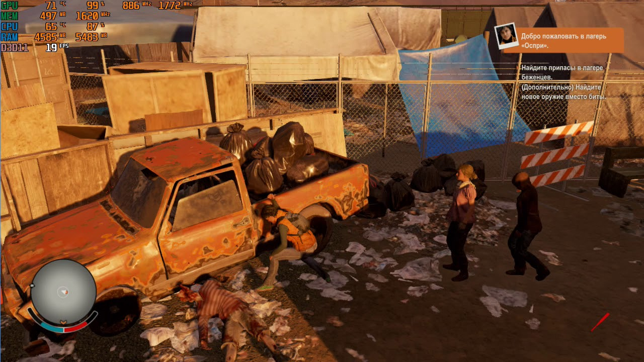 codex state of decay 2