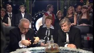 Что? Где? Когда? Зимняя серия 2011 г., 5-я игра – финал года от 23.12.2011 (интеллектуальная игра)