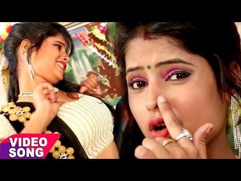 होखता दरद तेज हो - Chahi Nathuniya Sone Ke - Abhishek Babu - Bhojpuri Hot Songs 2017 new