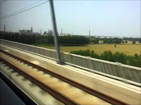 Beijing to Shanghai on high speed train