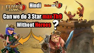 Coc | How to do 3 star on max th9 without heroes | Hindi | Walker 456 | clash of clans