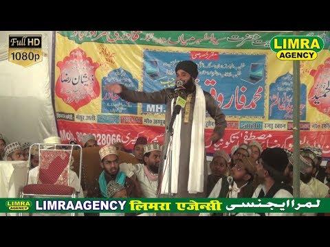 Maulana Zeeshan Raza 10, May 2018 Lakheempur Kheeri HD India