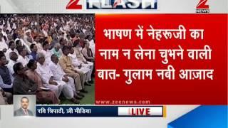 Congress raises questions over President Ram Nath Kovind's first speech