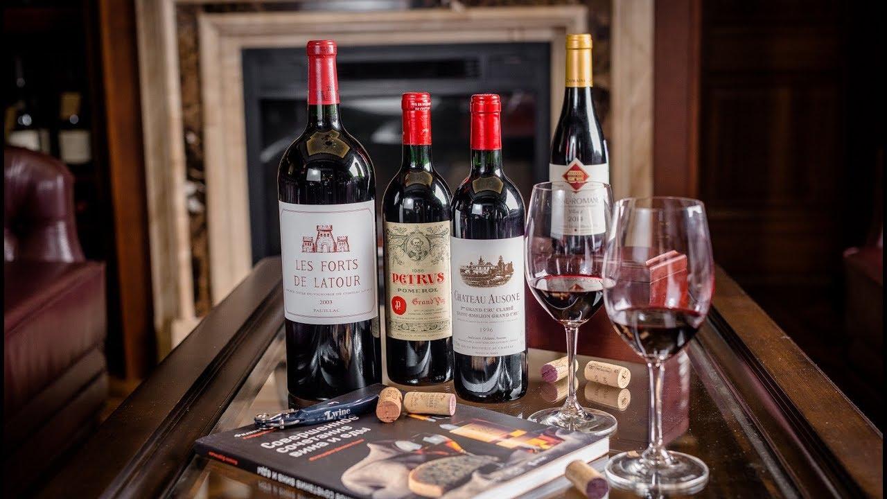 Винотека WineState: более 1000 позиций вина и крепкого алкоголя