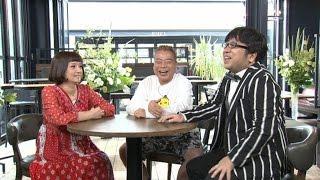 出川哲朗 嫁との生活を「ボクらの時代」で天野ひろゆきと千秋の 前で語...