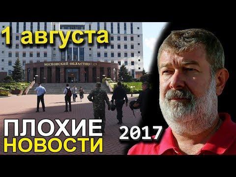 Особое мнение — Передачи — Эхо Москвы