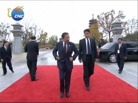 APEC: Sultan of Brunei Hassanal Bolkiah Arrives at Int'l Convention Center, Yanqi  Lake