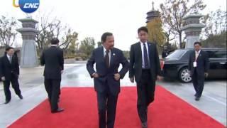 APEC: Sultan of Brunei Hassanal Bolkiah Arrives at Int