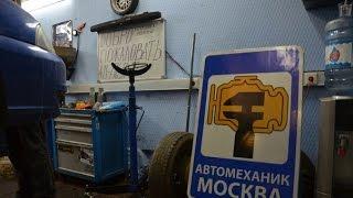 видео замена масла в Москве