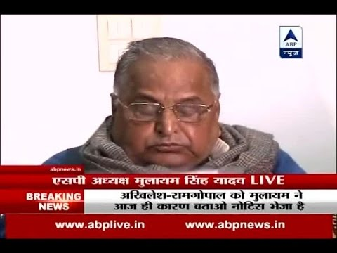 Mulayam Singh Yadav FULL PRESS CONFERENCE: Netaji expels Akhilesh, Ramgopal for 6 years