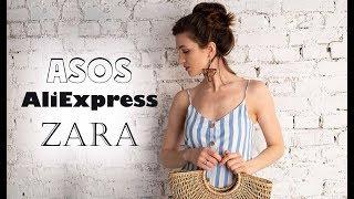 #ПОКУПКИ ASOS |  Aliexpress | ZARA | HAUL