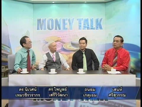 MONEY TALK - บักหนอม กับภาษีเงินได้บุคคลธรรมดา - ธันวาคม 2558