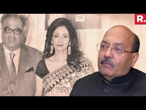 Amar Singh Speaks About Boney Kapoor's Midnight Call | Sridevi Death