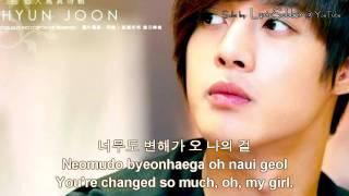 김현중 (Kim Hyun Joong) - 제발 잘해줘 (Please Treat Me Well)