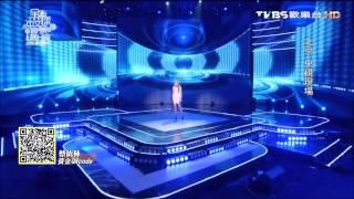 2014-12-27 TVBS歡樂台 HD-全球中文音樂榜上榜 蔡依林 Jolin Tsai《第三人稱》(央視版畫面)