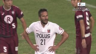 2016YBCルヴァンカップ準々決勝第1戦 ヴィッセル神戸×浦和レッズのハイ...