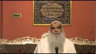 Shaikh Iqbal Salfi (jadu aur Nazar say mehfooz rehny ki dua) part 1