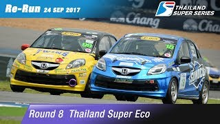 Thailand Super Eco Round 8 @Chang International Circuit Buriram