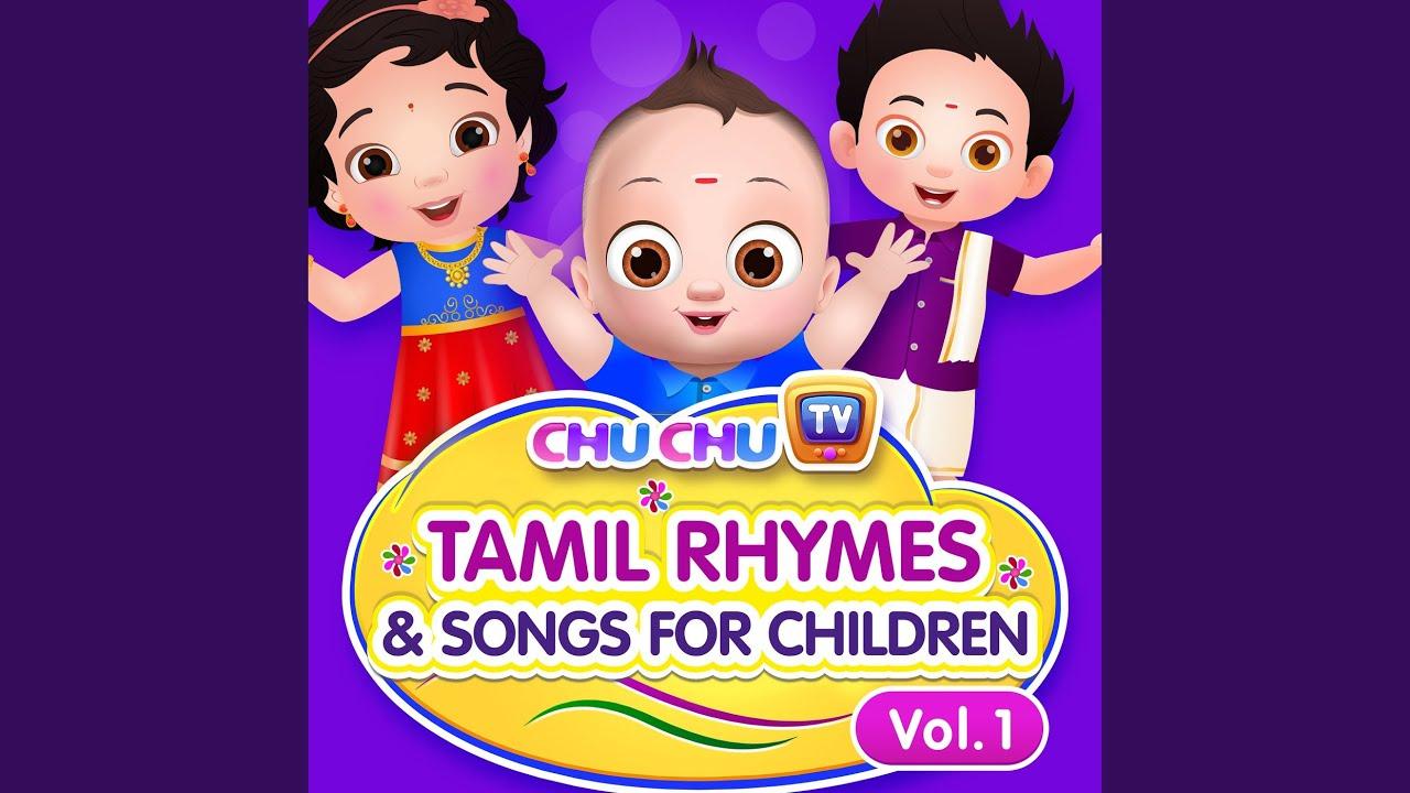 Ah Ah Ee Ee Tamil Phonics Song