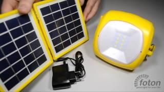 Светодиодный фонарь с солнечной панелью FT-FL-02(Переносной светодиодный фонарь с солнечной панелью имеет надежный пластиковый корпус и небольшие габарит..., 2015-05-12T07:47:42.000Z)