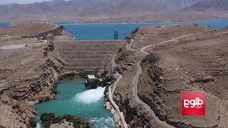 Ministry of Energy and Water Says It Plans To Build At Least 20 More Dams