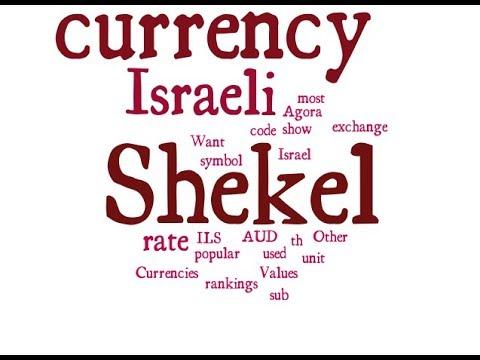 Israeli Currency - Shekel