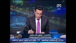 فيديو.. عضوة بـ«خارجية النواب» تطالب بتجميد العلاقات مع قطر