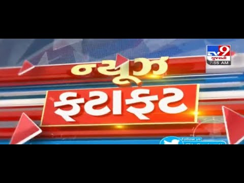 Top News Stories From Gujarat: 14/2/2021 | TV9News