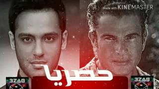 حصريا : عمرو دياب ورامي جمال - مكنتش ناوي [نسخه فلاك]
