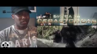Битва за Севастополь Кукушка Реакция иностранцев на трейлер ССЫЛКА НА СКАЧИВАНИЕ В ОПИСАНИИ !