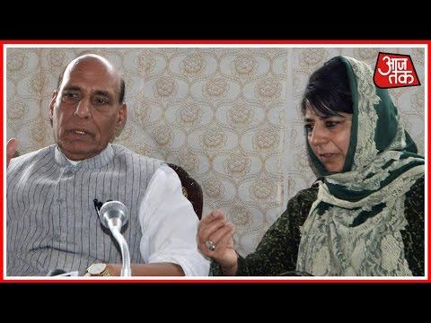 Rajnath Singh And Mehbooba Mufti's Press Conference In Kashmir