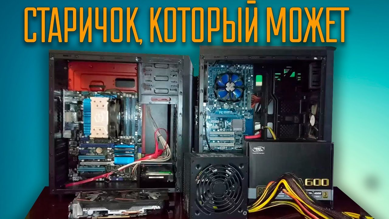 Тесты игр на пк Intel Xeon X5660, GTX 1050,16 GB Ram. - YouTube