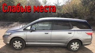 Honda Airwave недостатки авто с пробегом   Минусы и болячки Хонда Айрвэйв