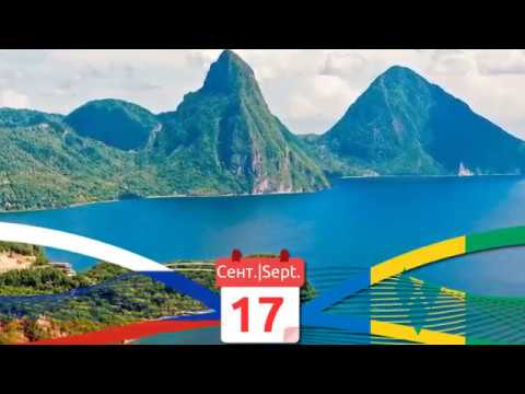 Russia - StVincent & Grenadines, 15 | Россия - Сент-Винсент и Гренадины, 15