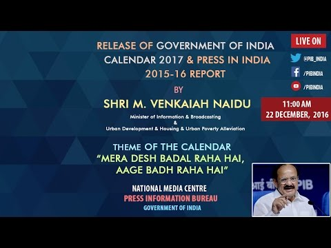 Release of Government of India Calendar 2017 by Union Minister Shri M. Venkaiah Naidu