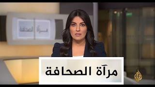 مرآة الصحافة - 01:05 - 17/2/2017