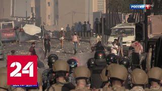 Протесты в Бейруте быстро превратились в массовые беспорядки - Россия 24