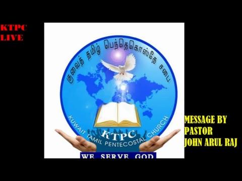 Kuwait Tamil Pentecostal Church 01/01/2018