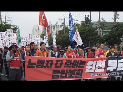 [현장 스케치????] 법인분할 원천 무효 | 현대중공업 노조 시가지 행진시위