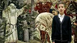 Глеб Колосов читает произведение «Песнь о Вещем Олеге» А.С. Пушкина
