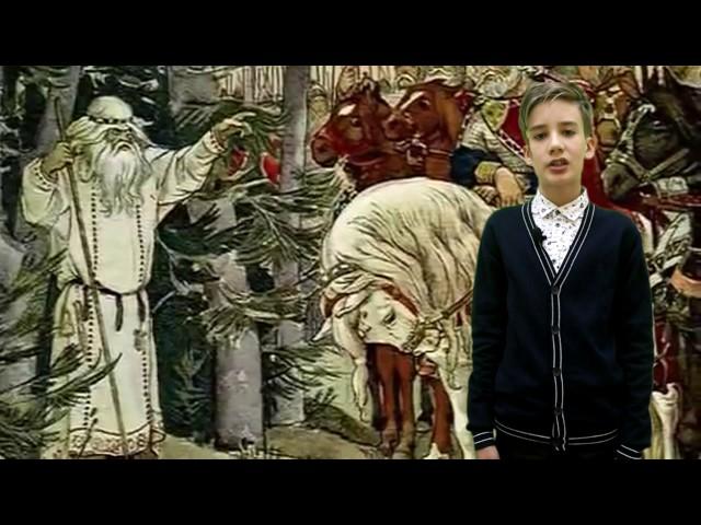 Изображение предпросмотра прочтения – ГлебКолосов читает произведение «Песнь о вещем Олеге» А.С.Пушкина